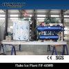Máquina de gelo aquática do floco da água de mar da pesca