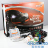 C.A. 12V/35W HID Conversion Kit de H4-3 HID Kit Real Manufacturer Wholesale