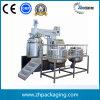クリーム色の真空の乳化機械(ZRJ-350L)