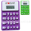 Silicone Foldable Calculator con Magnet (LC511B)