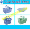 プラスチック記憶のスーパーマーケットの買物かご型