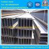 ASTM A283 C, Q235, Q195 의 고품질을%s 가진 Q345 탄소 건축 강철빔
