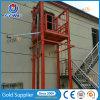 [2.5تون] [5م] [فورو] [بورتبل] هيدروليّة كهربائيّة ماليّة مصعد مصعد