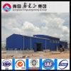 Proyecto de acero prefabricado del taller (SSW-14017)