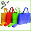 Горячая хозяйственная сумка Sale Folded Non Woven для Promotion