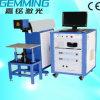 Отметка лазера диода YAG/машина маркировки (JMJB-D50 D80)