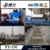 150m Core Sample Drilling Machine pour Hot Sale