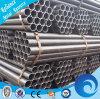 Цена трубы высокого качества сваренной ERW стальной