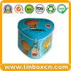 Einsparung-Zinn-Kasten, Zinn-Einsparung-Kasten, Zinn-Münzen-Bank, Geld-Kasten-Zinn mit Verschluss