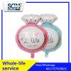 결혼식 (반지 모양)를 위한 헬륨 풍선