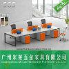 現代オフィス用家具デザイン鉄骨フレームのコンピュータ表