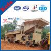 沖積金の洗浄プラント採鉱機械