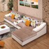 現代ホーム家具の居間の家具の家具装置