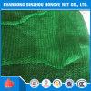 Red plástica de la cortina de Sun de la granja de pescados de la fuente de Suntex con precio bajo