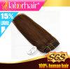 Remyインドの薄茶のカラー人間のバージンの毛の拡張Lbh 051