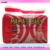 Пеленки Младенца Пеленки Breathable Младенца Mama для Ганы
