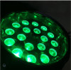18*10 4in1 IP 65 Waterproof LED PAR Can Lights