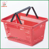 Double Handle Portable Shopping Basket Used dans Supermarkets (JT-G06)