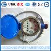 Contadores del agua fotoeléctricos de la lectura alejada Dn15-Dn25