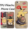 Крася милый случай сотового телефона Pikachu TPU губы пьянства шлема (XSCH-001)