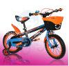 Популярные дети велосипед безопасности и Bike малышей