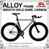 Alliage de chrome la même bicyclette fixe de vitesse de carbone (KB-700C21)