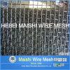 ISO9044ステンレス鋼の金属線の網