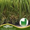 美化のためのUの形4cmの人工的な草
