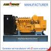 Jogo de gerador da potência do biogás do fabricante 100kw de China com 50/60Hz