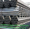 Труба углерода Q235 круглая стальная
