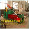 Рециркулирующ Baler машины гидровлический для утилей металла (YD-630A)