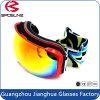 2016 Snowmobile facultatif de bâti de la couleur TPU de lunettes à la mode de ski de fond pilotant des lunettes
