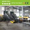 Хороший пластичный завод по переработке вторичного сырья бутылки любимчика 300-3000kg/h