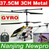 Вертолет Falco RC металла 3CH 37.5cm гироскопа (LY6621 (t))