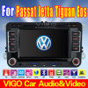 6.5  폭스바겐 Passat/Jetta/Tiguan Eos를 위한 HD 차 DVD 플레이어 GPS 토요일 Nav