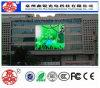 도매와 높은 광도 P8 옥외 발광 다이오드 표시 스크린 모듈