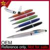 卸し売りロゴカスタムレーザーのポインターUSBのペン駆動機構