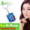 Kleurrijk pvc Keychain van de Verkoop van Customed het UK Zacht Rubber Heet