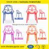 도매 현대 가구 PP 메시 의자