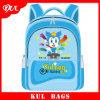 La fabbrica blu del sacchetto di banco di Little Boy di alta qualità Kl1001 scherza il sacchetto di banco