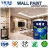 Peinture acrylique intérieure blanche superbe inodore de mur d'émulsion de Hualong
