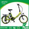 Bici piegante della città E di Myatu 20inch