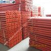 構築の安全な耐久の調節可能な鋼鉄支柱
