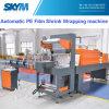 Автоматическое машинное оборудование Shrink пленки PE упаковывая