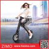 中国の電気スクーターを折る2017 36V