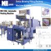 Bouteille Semi-Automatique de machine à emballer d'enveloppe de rétrécissement de film de PE enveloppant la ligne d'emballage