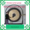 Gongos chinos de Wuhan China