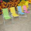 يطوي متّكأ كرسي تثبيت ([إكس-133ك])