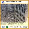 مصنع فولاذ قطاع جانبيّ