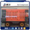 Компрессор воздуха для каменный Quarrying, Drilling DTH